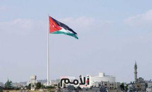 الأردن في المرتبة 62 عالمياً بمؤشر الأمن الغذائي