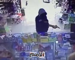 سطو مسلح على صيدلية شمال عمان