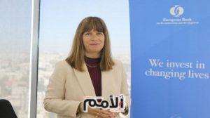 1.5 مليار يورو استثمار البنك الأوروبي للإعمار في الأردن خلال 10 أعوام