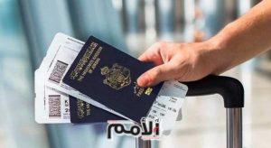 ارتفاع إنفاق الأردنيين على السفر 73.6% خلال 8 أشهر