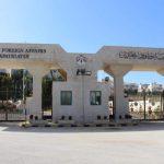 إحالة السفراء الطّوال وعربيّات والعضايلة والسّحيمات إلى التقاعد